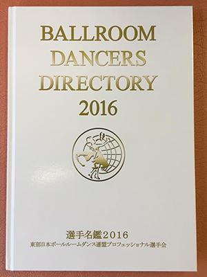 DIRECTORY_com