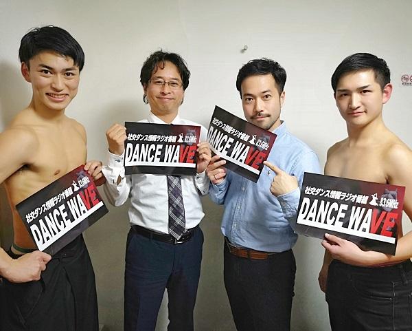 ニュース | 社交ダンス情報総合...