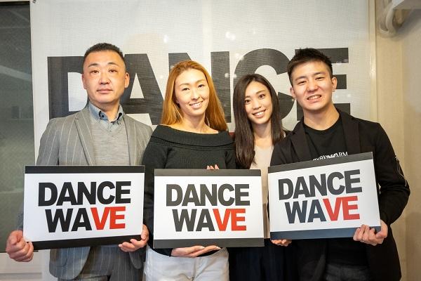 社交ダンス ダンスウェーブ ラジオ