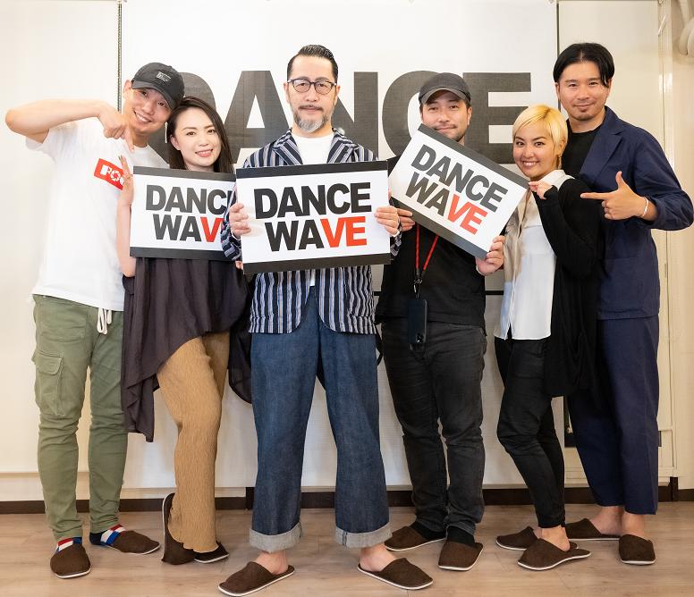 社交ダンス DANCEWAVE 清水組 大竹先生 大西先生 村田組